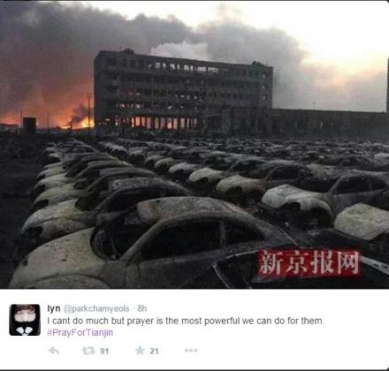 На складах в Тяньцзине сгорели почти 10 тыс. автомобилей