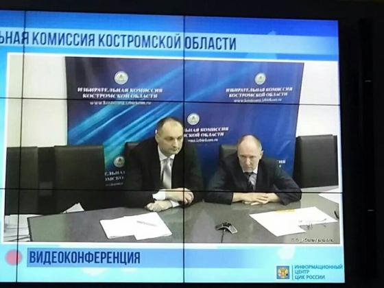 Костромской избирком зарегистрировал «Парнас» на выборы в облдуму