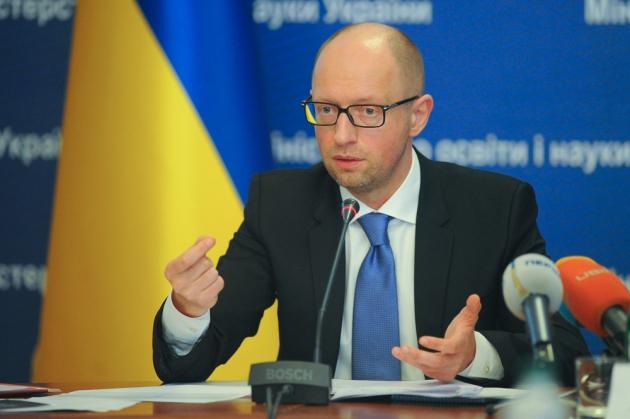 Арсений Яценюк.