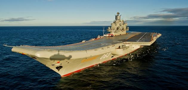 Авианосец «Адмирал флота Советского Союза Кузнецов».