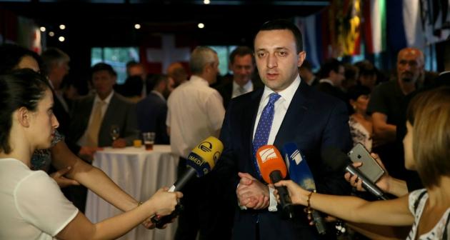 Ираклий Гарибашвили.