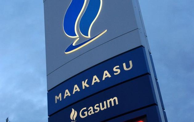 Финляндия через Стокгольмский арбитраж хочет снизить цену на газ из России