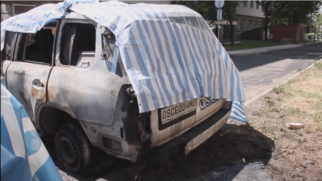 ДНР: Киев пытается организовать «позорное изгнание» миссии ОБСЕ с Донбасса
