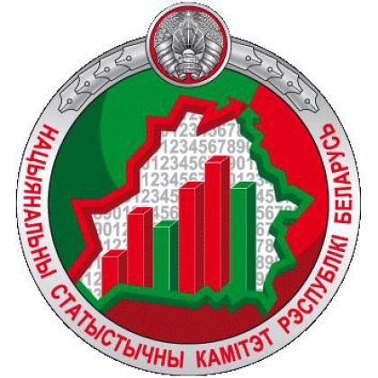 Эмблема  Национального статистического комитета  Белоруссии.
