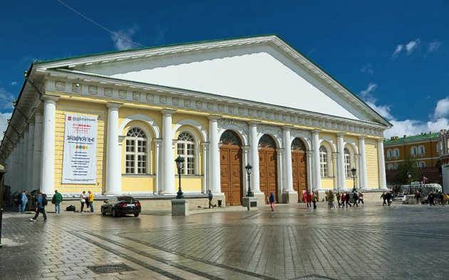 Выставочный зал «Манеж» (Москва).