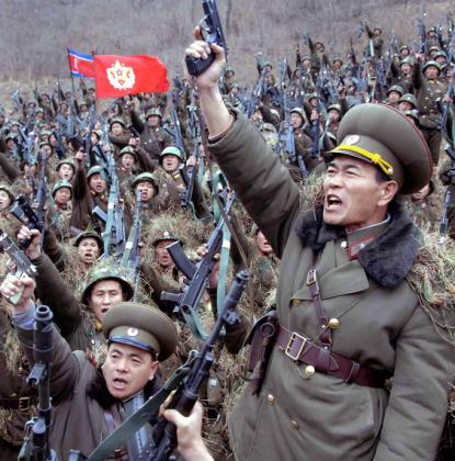 Военнослужащие Корейской Народно-Демократической республики (КНДР).