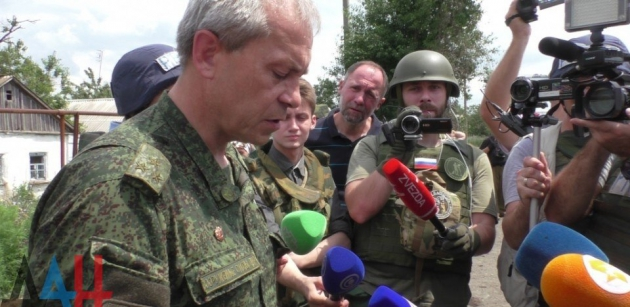 Басурин опроверг информацию о приведении в боевую готовность ВС ДНР