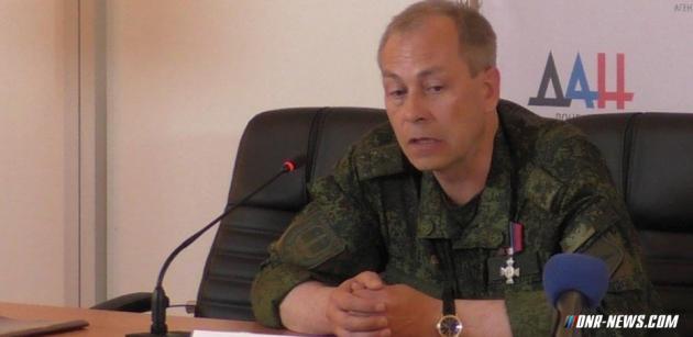 Штаб ДНР: контрразведка обезвредила украинскую диверсионную группу