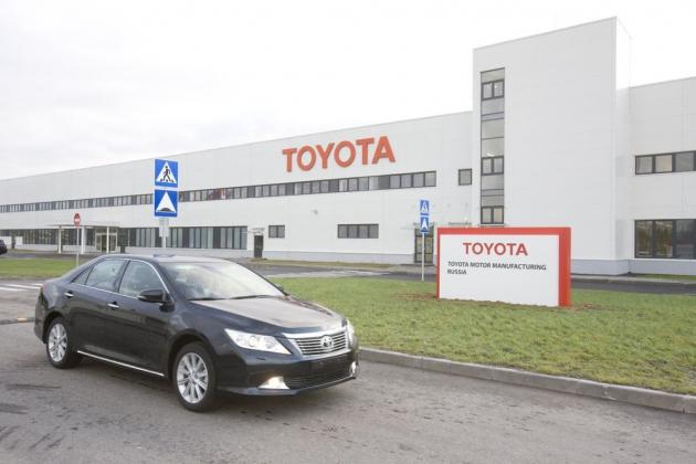 Более 1800 сотрудников петербургской Toyota вернулись с каникул