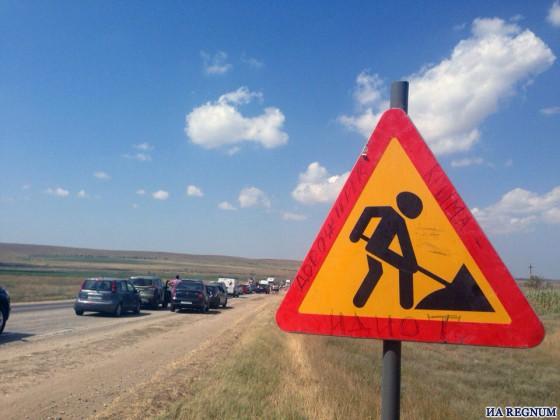 Поездка в Крым на автомобиле обойдется дороже, чем на самолёте