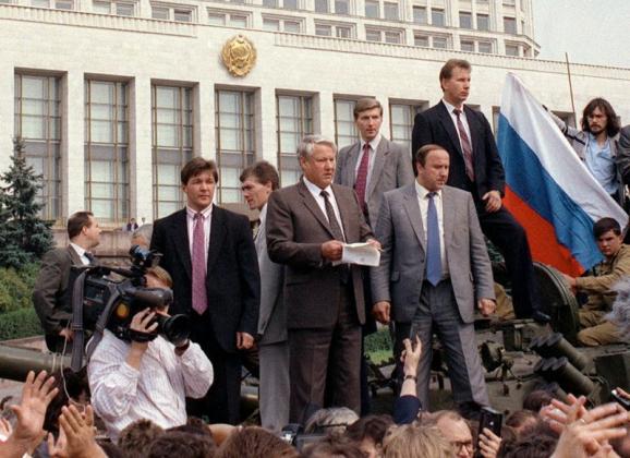Августовский путч 1991г.