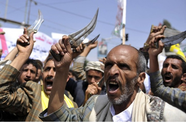 Хуситы захватили посольство ОАЭ в Йемене