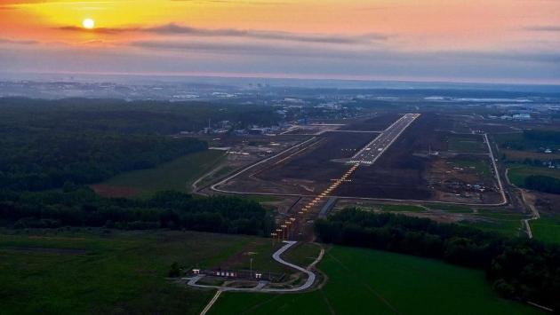 Аэропорт Калуга (Грабцево).