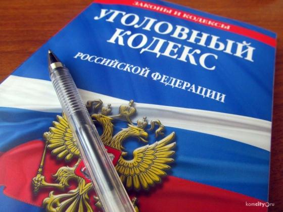 Урал 17 августа— требования роспуска думы и новое «дело Сандакова»