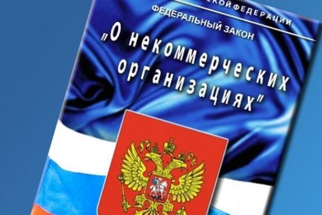 СП РФ: Механизм субсидирования СО НКО должен быть унифицирован