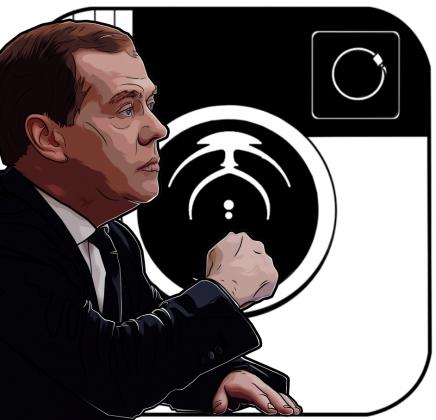 Медведев собрал 1,5 млн подписчиков в Instagram