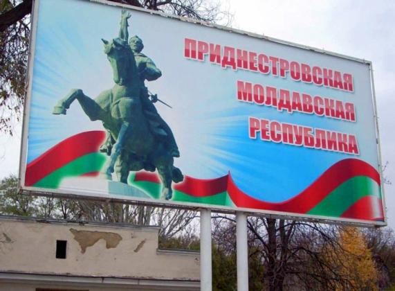 Кишинев больше не хочет «вести пустые переговоры в этой области».