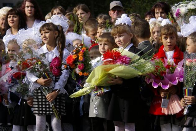Московские школьники