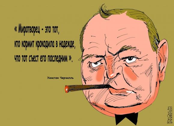 Война и государственность Украины: момент истины