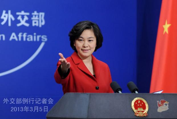 Хуа Чуньин— представитель ведомства.