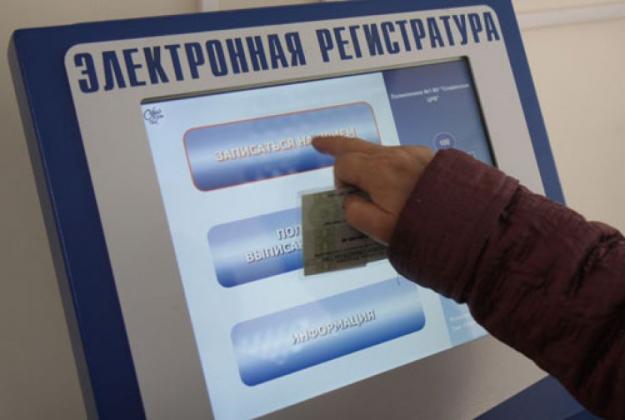 Успеть к 1 сентября: в поликлиниках Москвы вновь гигантские очереди