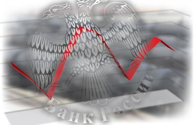 ЦБ отмечает «значительные колебания цен на нефть вокруг нового равновесия»