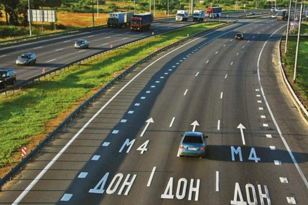 В ДТП на трассе «Дон» погибли два человека, восемь пострадали