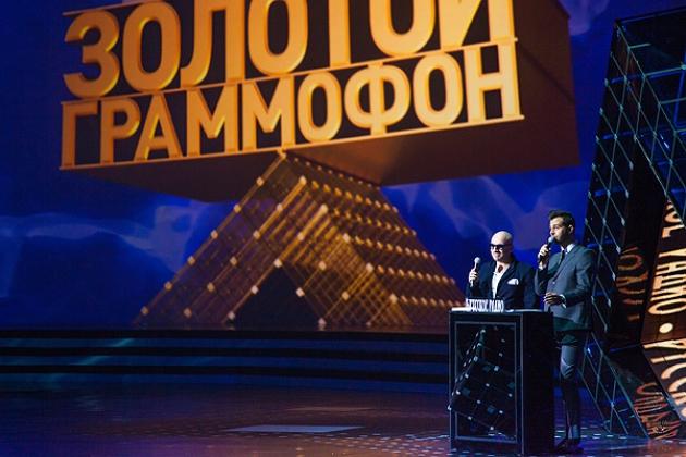 Конкурс «Золотой граммофон».