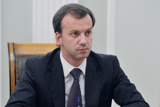Аркадий Дворкович— вице-премьер.