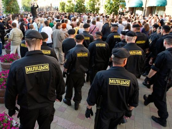Милиция Белоруссии.