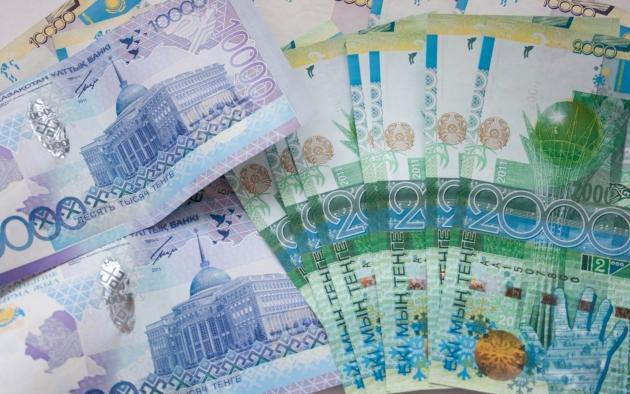 Деньги республики Казахстан.