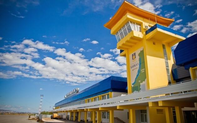 Аэропорт «Байкал», Улан-Удэ. Фото: airportbaikal.ru