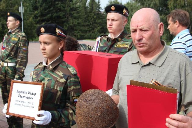 В Барнаул привезли останки двух солдат Великой Отечественной войны