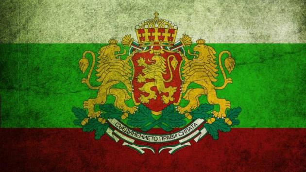 Флаг и герб царской Болгарии