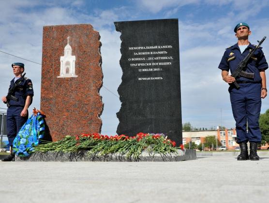 Траурные мероприятия в память о погибших десантниках. Фото: omskportal.ru