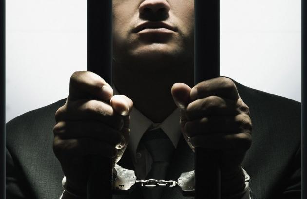 Уголовное наказание.