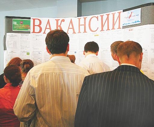 Свердловская и Кировская области получат субсидии на рынок труда