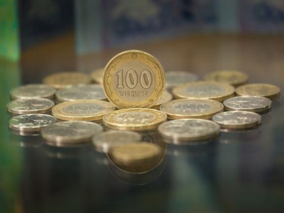 Казахстанские деньги.