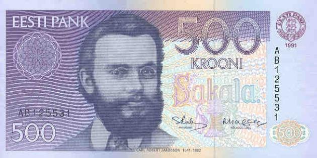 Эстонская денежная единица 500 крон. Имела хождение до вступления Эстонии в еврозону. На купюре изображён Карл Роберт Якобсон— эстонский писатель, публицист и педагог. Считается одним из ведущих деятелей пробуждения национального самосознания эстонского народа.