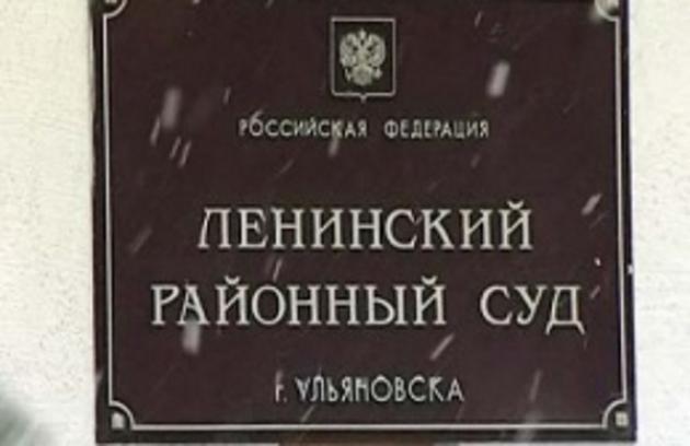 Обыски  у вице-губернатора Ульяновской области признаны незаконными