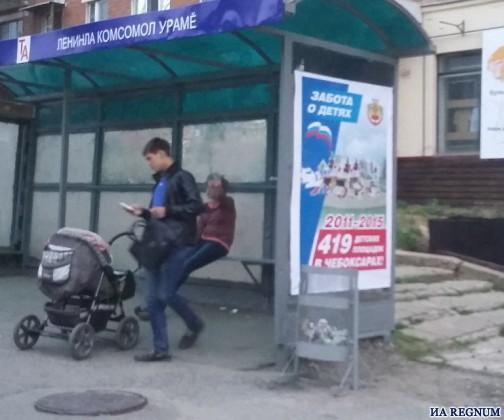 В Чувашии во II квартале единороссы потратили на пропаганду 7,2 млн рублей