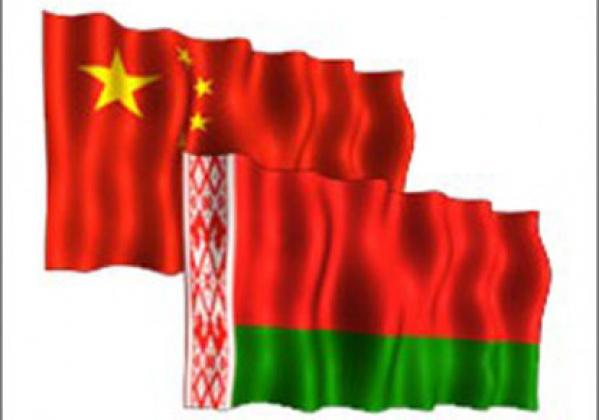 Флаги Белоруссии и Китая.