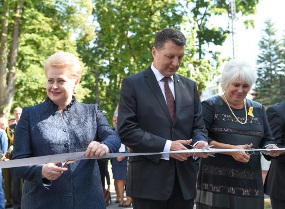 Открытие центра НАТО в Латвии.