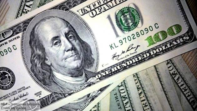 Курс доллара перед закрытием торгов превысил 68 рублей