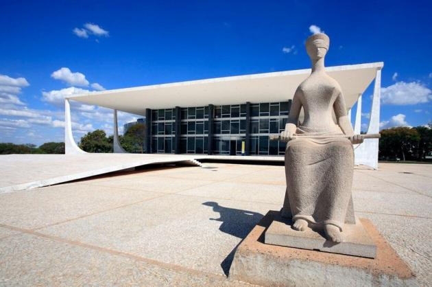 Верховный суд Бразилии.