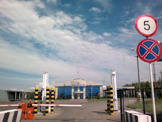 Пограничный пункт на российско-казахстанской границе. Фото: Константин Будаев, panoramio.com