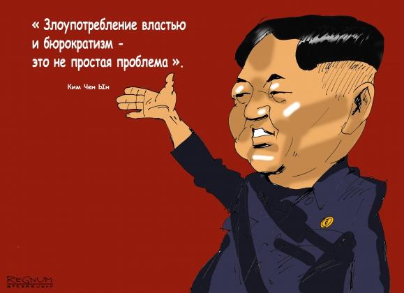 Северная Корея Южной Корее— больше «не сестра». Иллюстрация: Александр Горбаруков, ИА REGNUM.