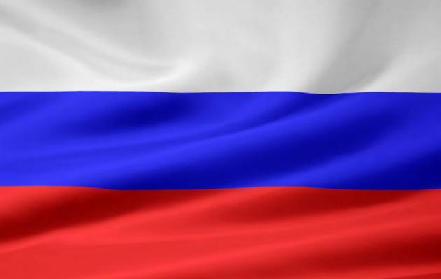 Флаг Российской Федерации. Иллюстрация www.kremlin.ru