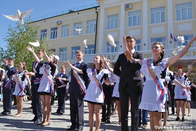 В Северной Осетии за парты сядут 9900 первоклассников