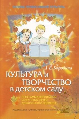 Учебное пособие.
